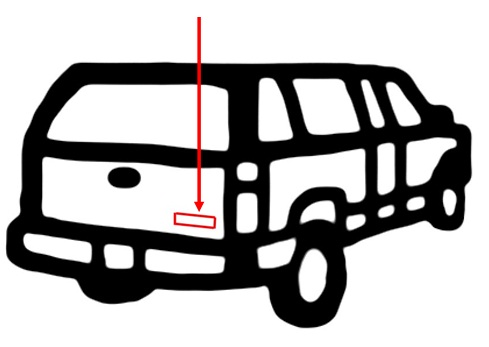 Diagram of arrow pointing to identification marker on the trunk of the vehicle.