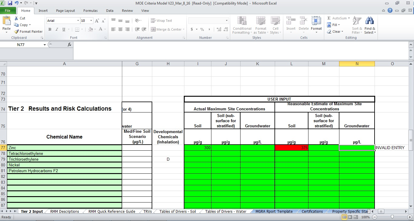 Model screenshot of the Tier 2 Input page showing the reasonable estimate of the maximum fields.